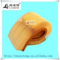 yanmar marine parts air filter pressure regulator for DAIHATSU