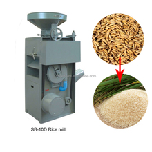 Automatic newest paddy rice huller machine with polishers/rice huller rubber roller