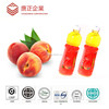 Food Beverage Fruit Emulsion Flavor Peach