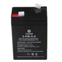 6v4ah Valve Rechargeable Lead Acid Battery