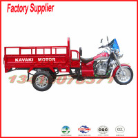 Alibaba Website Supplier MTR model 150cc disc brake motor cargo Tricycle