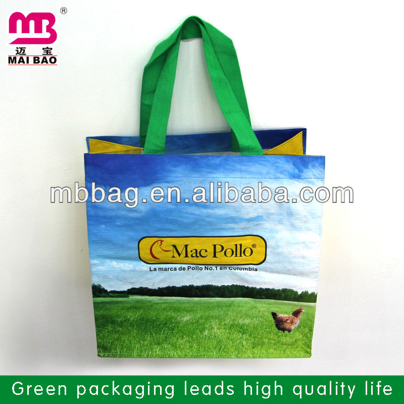 grass sky cloud pp bag for shopping