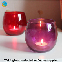 gradually changing color glass candle jars