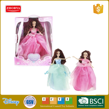 Zhorya fashion voice recording function plastic remote control talking dancing doll