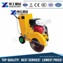 Low price Portable Concrete Road cutter road saw asphalt pavement cutting machine
