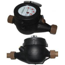 Japan standard pvc material gprs water meter for agriculture 32mm water meter