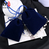 Brand new pu leather drawstring jewelry pouch with great price