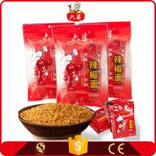 China new crop wholesale best quality red chilli powder