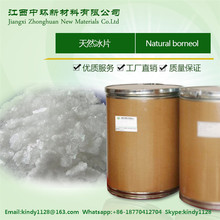 100% Natural borneol flake crystals plant extract manufacturers