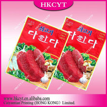 Plastic printed fast food packaging bags for beef/frozen food packaging bags