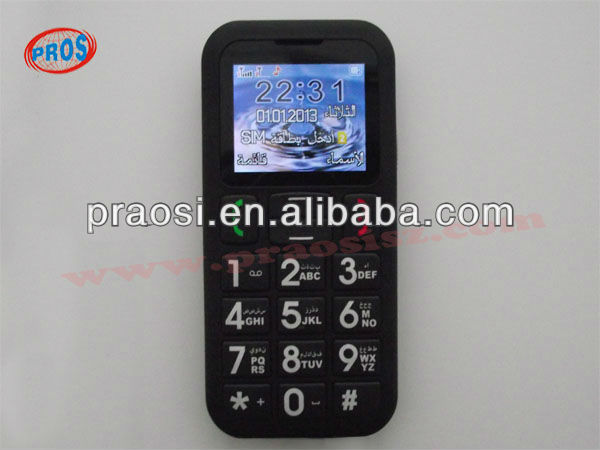 gsm two sim card cell phone with sos button