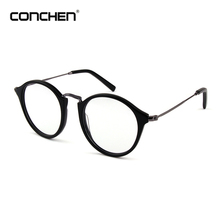 Taobao eyeglasses frames men fashion sun eyeglasses without nose pads