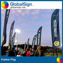 outdoor event branding attention blade flags