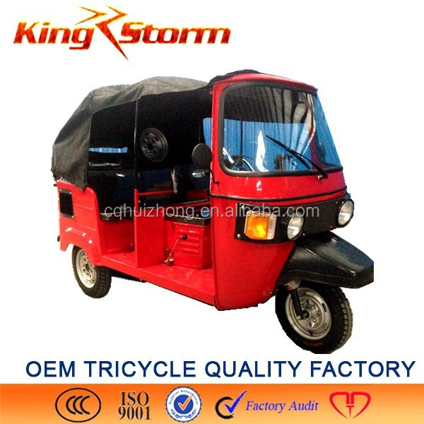 2015 China new model alibaba motor tricycle auto car three/3 wheeler cng battery auto rickshaw for sale
