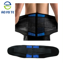 Hot selling products health care products medical waist belt for back pain