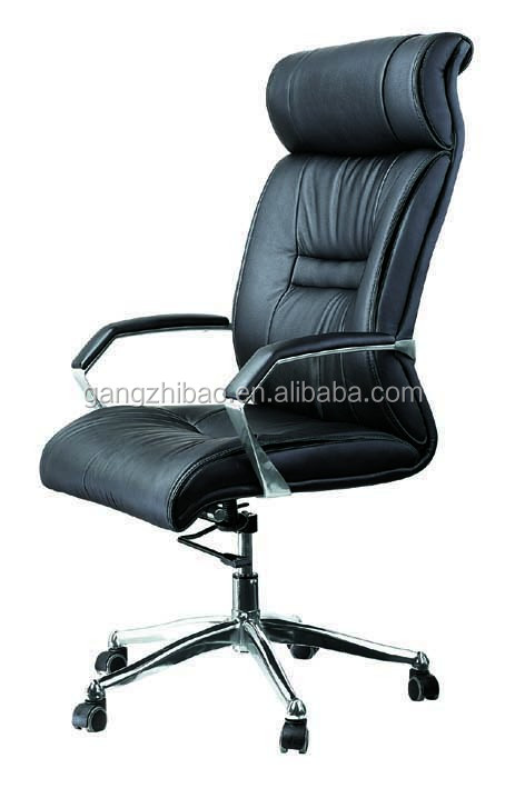 AB-51 adjustable lumbar support PU leather ergonomic office chair