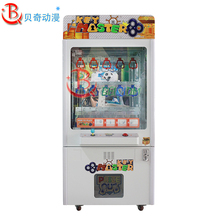 Golden Key Game Machine key master prize vending game machine Arcade Key Master Claw Crane Machine