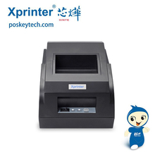 2017 Best mobile data terminal point of sale printer
