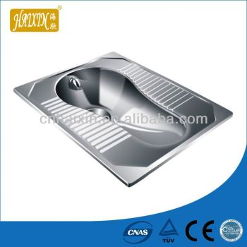 Washdown Squat Toilet