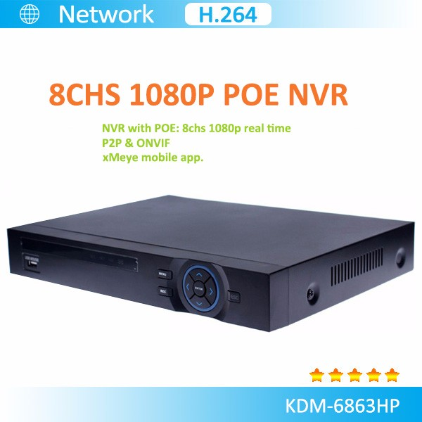 High quality 1080P 8ch poe nvr with p2p onvif