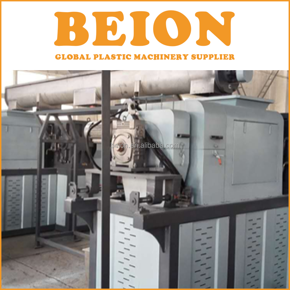 BEION plastic film squeezer machine