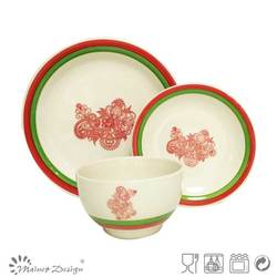 2016 Hot Selling Printing Dinner set 18