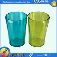 Wholesale New plastic long drink cup transparent plastic cup, beer cup