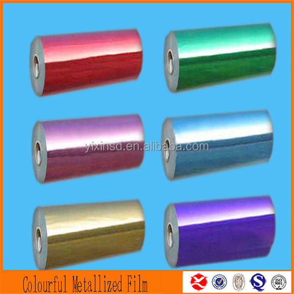metallized polyester film for Christmas decoration