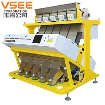 New IC Type Sorting machine Color Sorter