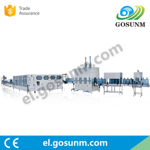 China factory price high quality 5 gallon bottled water rinsing washing filling capping sleeve labeling machine production line