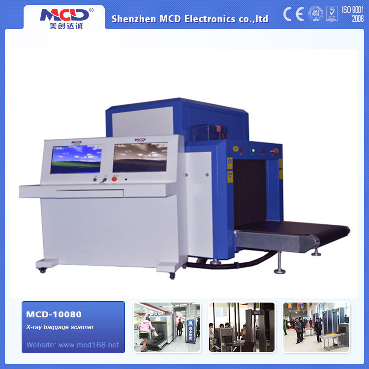 MCD-10080 X RAY INSPECTION MACHINE.jpg