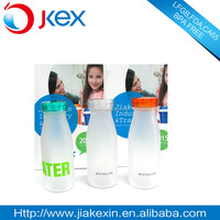 novelty small plastic milk drink bottle