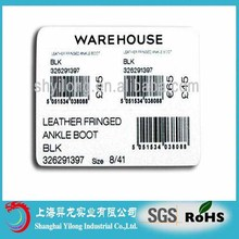 2016 hot anti thift EAS Soft Label for supermarket made in china merchandise