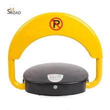 NEWEST parking barrier yellow steel arm factory price reserved remote control parking lock