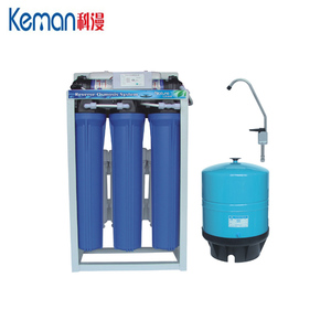5 - 8 stage commercial water purifier
