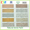 High quality Low VOC anti stain real stone material rough texture spray paint