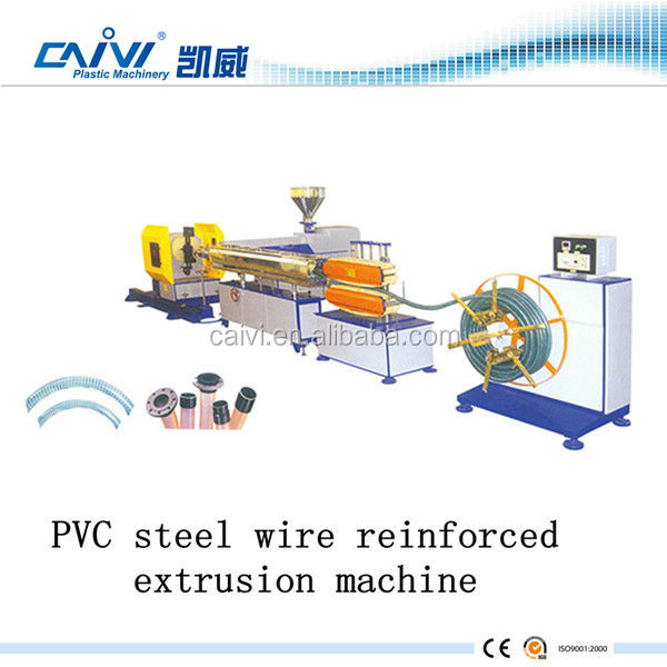 Spiral steel wire reinforcement PVC hose pipe duct production line making machine