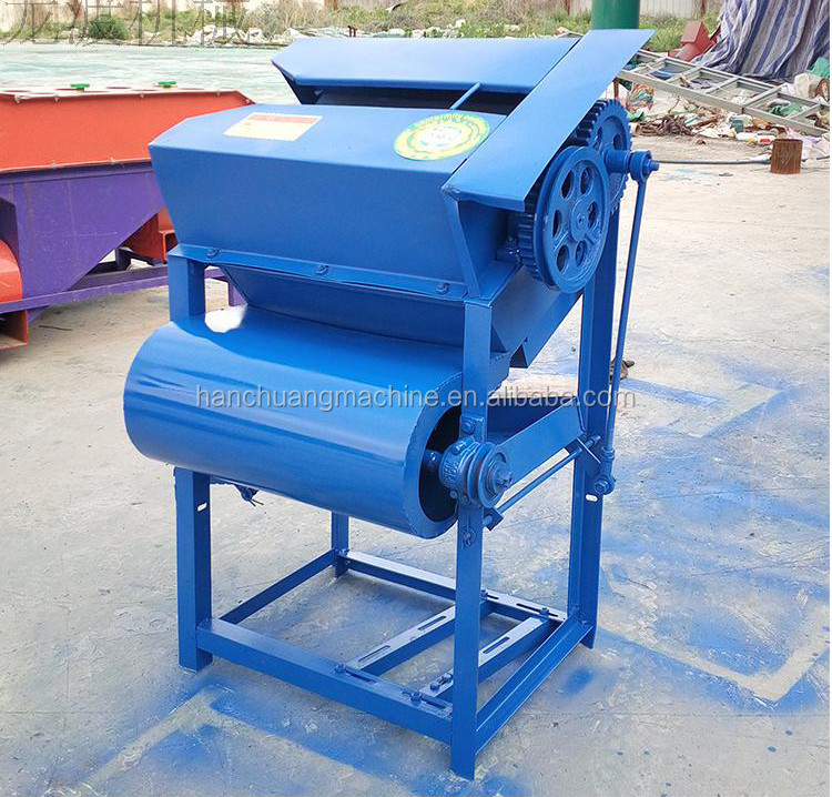 wet or dry peanut groundnut picking machine Groundnut Picker