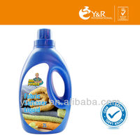 ultra soft fabric softener with high fragrance