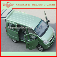 2015 Europe IV standard 8 seats made-in-China van