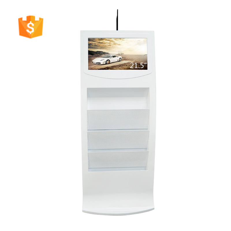 "21.5"" Full HD shelf for store with brochure holder"