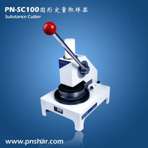 Lab Manual gsm paper round knife cutter