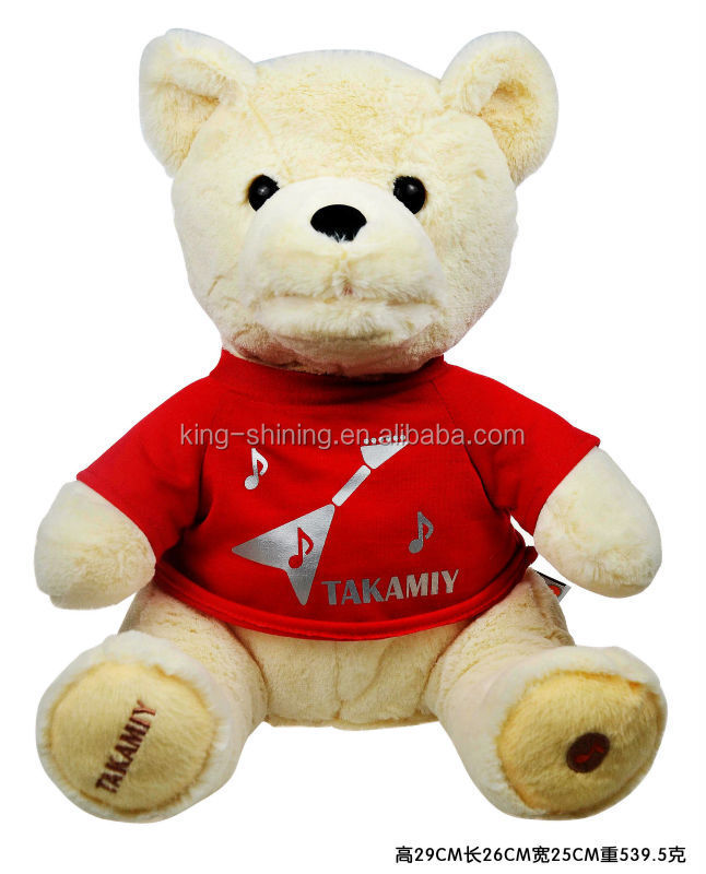 Plush animal cute teddy bear with screen printing logo clothes