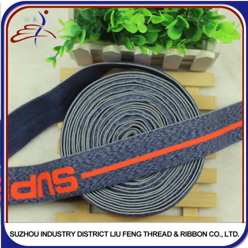 High Tenacity Feature High Quality polyester jacquard elastic