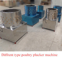 used chicken pluckers for sale