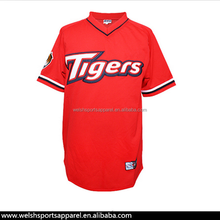 OEM custom dri fit pink baseball jersey