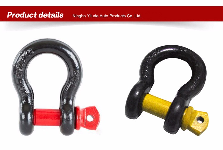 Bow shackle 4750kgs D ring red pin