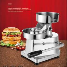 Commercial Manual Hamburger Patty Maker Machine Price in China