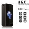 2.5D arg edge screen protectorJapan Asahi tempered glass screen protector for iPhone 7/7Plus