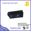 battery cars for children,mini 6v rechargeable battery, 6v 7ah rechargeable lead acid battery